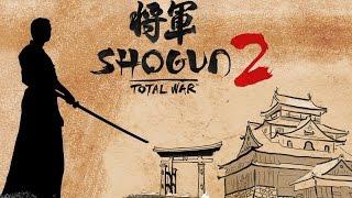 Совместное прохождение SHOGUN 2: Total War. 1 серия