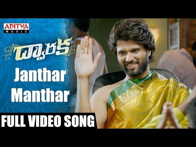 Janthar Manthar Full Video Song HD | Dwaraka Movie Songs | Vijay, Pooja Jhaveri