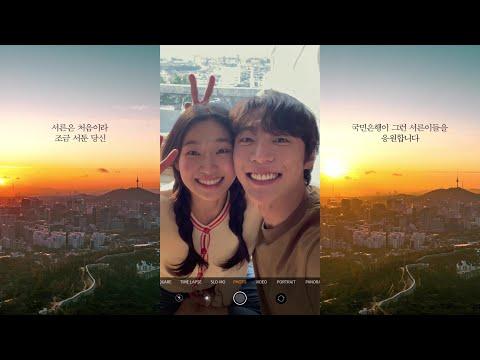 성령 배우 국민은행 광고