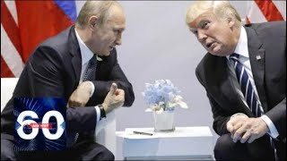 Встреча Путина и Трампа - головная боль Киева! 60 минут от 21.06.18