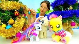 Новогодняя сказка про пони: новогодние игрушки