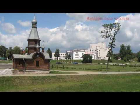 Слуцк Беларусь