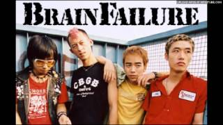 brain failure - lick me baby