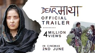 Dear Maya | Official Trailer