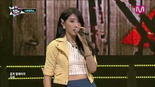 나인뮤지스_Gun (Gun by 9Muses of Mcountdown 2013.11.07)