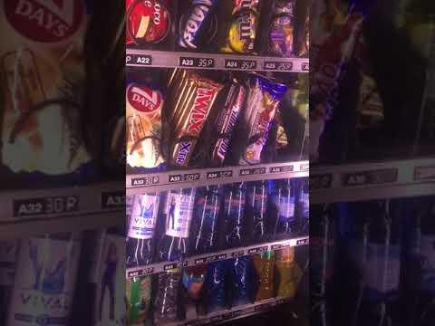 , title : 'Обман торгового автомата'
