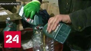 Опасная экономия: поддельное масло разоряет водителей