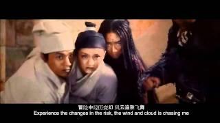 我的功夫 MV HD (Long Men Fei Jia) - 李宇春