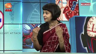 Total Health: Special discussion on how to prevent Heart attack and stroke