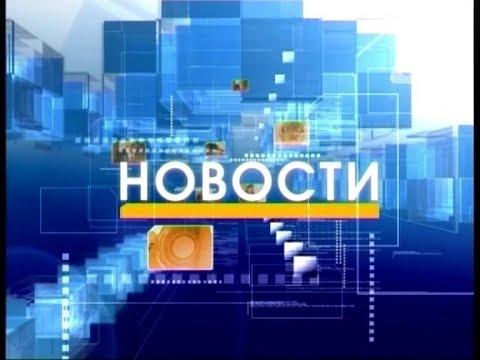 Новости 29.11.2019 (РУС)