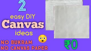 2 Easy DIY Canvases Without Bukram And Canvas Paper | How To Make Canvas At Home |Art And Craft
