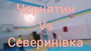 Чернятин Vs Северинівка обзор матча