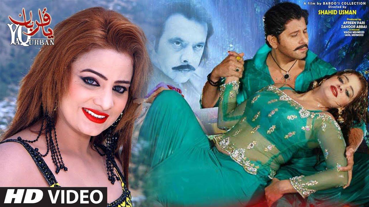 Jahangir Khan New Film Songs 2017 Pashto New Songs 2017 Film Zakhmona 2st Teaser