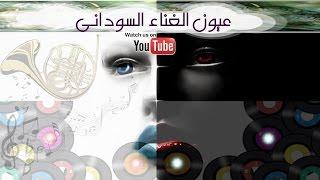 تحميل اغاني عثمان مصطفى _ رسائل - حبيبي اكتب لي MP3