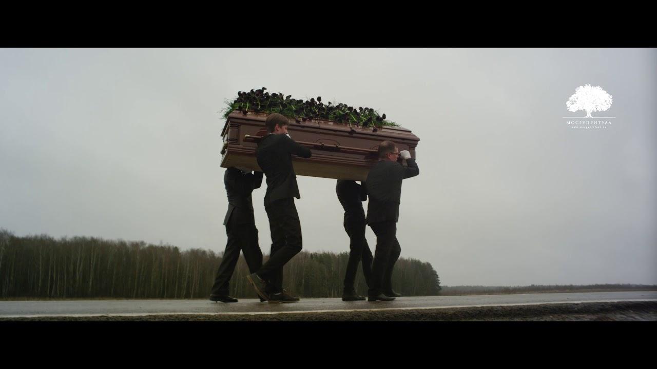 Носильщики гроба