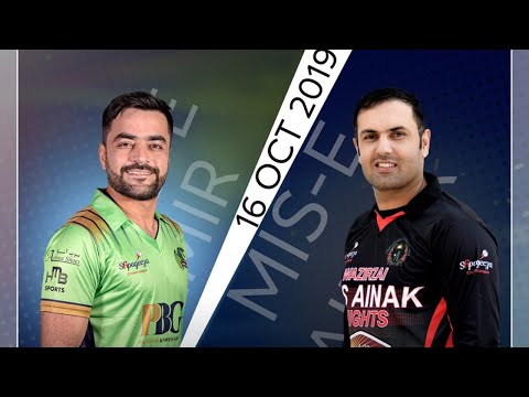 Shpageeza Cricket League 2019  -  Mis-e-Ainak VS Band-e-Amir