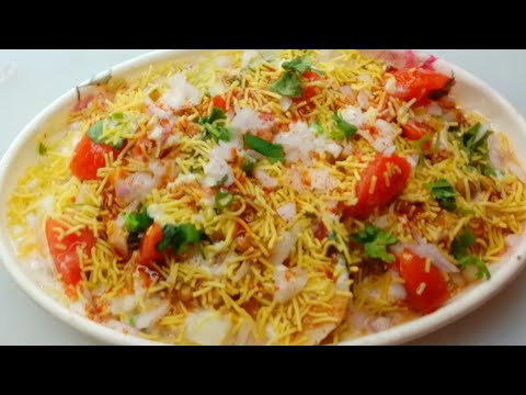 Instant aloo chat recipe/oil free chat recipe/no cooking chat recipe/ आलू चाट रेसिपीv