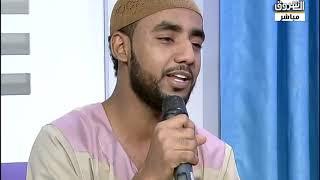 تحميل اغاني محمد خالد - بلالي متين يجي - عيد الفطر 2018 MP3