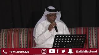 الفنان منصور المهندي ( جتك التهايم ) تحميل MP3