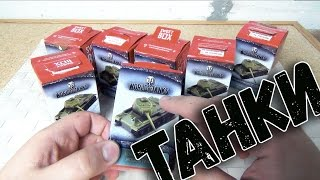 Танчики в коробочках с вкусняшками - World of Tanks