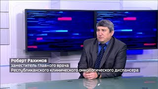 Как в Башкирии решается проблема нехватки врачей-онкологов