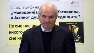 Михајло Миновски