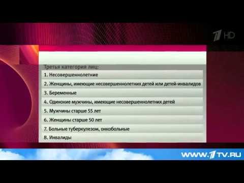 Государственная Дума приняла в первом чтении президентский проект амнистии к 70 летию Победы