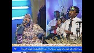 تحميل اغاني عادل مسلم زهرة الروض MP3