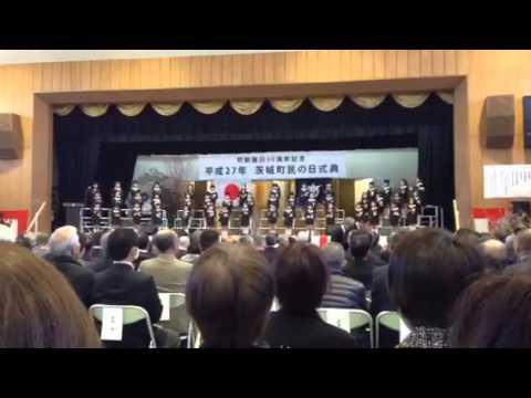 Masami Kindergarten