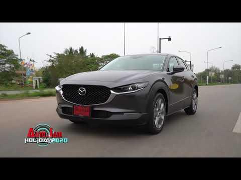 Auto Jam Holiday 2020 ออกอากาศวันที่ 1 พฤษภาคม 2563 เบรก 2