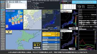 【胆振地方中東部】 2018年11月14日 19時07分(最大震度4)