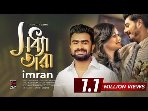 Sondha Tara   IMRAN   Official Music Video   Nadia   Sumit   Imran New Song 2019