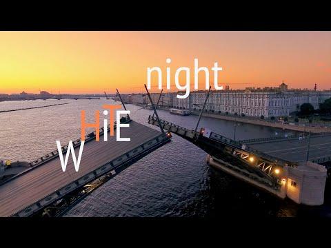 Белые ночи Санкт-Петербурга | аэросъемка | White nights Saint Petersburg | drone footage
