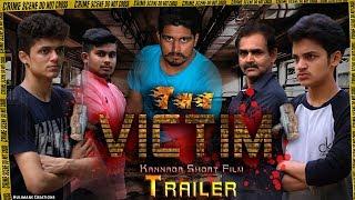 THE VICTIM - Kannada Short Film - Trailer_2019 Suspense Thriller Short Film Attitude Music Status