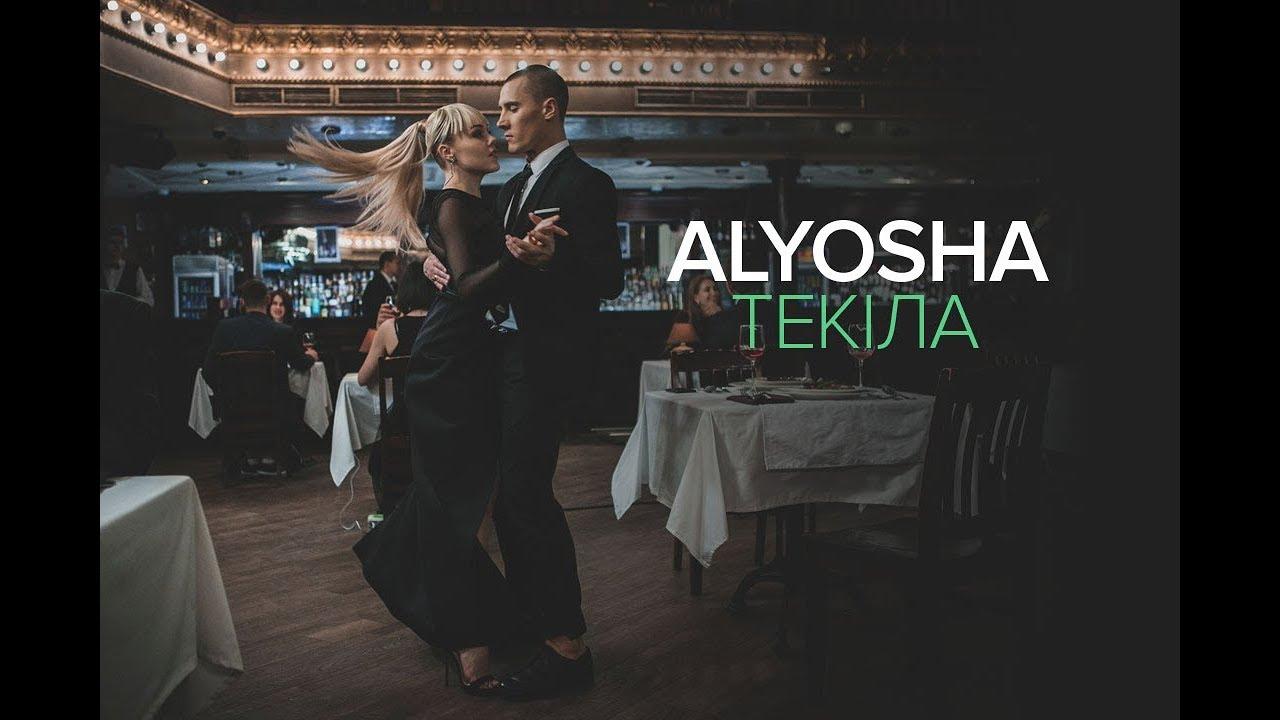 Alyosha скопировала Анджелину Джолли в новом клипе - Фото 1