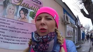 Крым 2017 Экскурсия по Крыму с Семьей часть 1| Феодосия | NINA DARINA