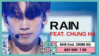 [쇼! 음악중심] 비 (feat. 청하) - 와이 돈 위 (RAIN (Feat. CHUNG HA) - WHY DON'T WE), MBC 210306 방송