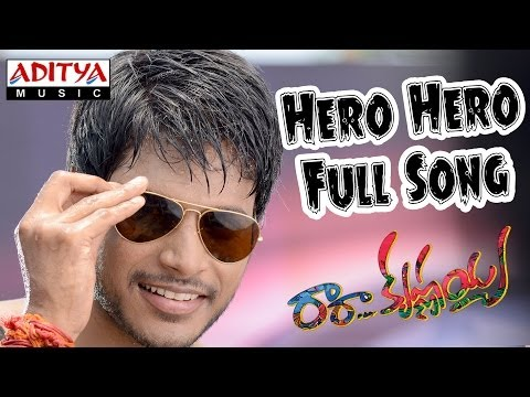 Hero Hero Full Song II Ra Ra Krishnayya Movie II Sundeep Kishan, Jagapathi Babu, Regina Cassandra