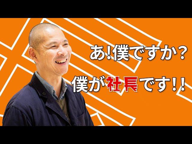【FUKAYA】2022年度新卒採用ムービー