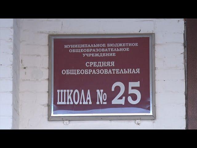 25-ая школа отмечает юбилей