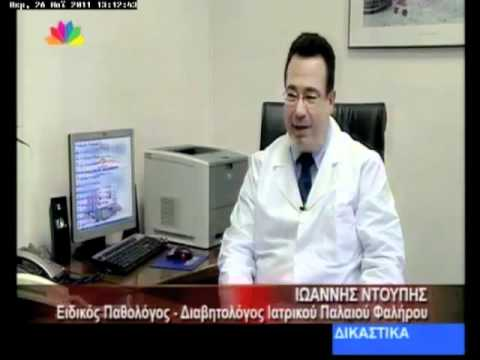 Διάγνωση σε κωματώδη κατάσταση καταστάσεις στο διαβήτη