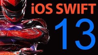 iOS Swift 3 Xcode 8 - Bài 13:  Giới Thiệu Về Textfield Cơ Bản Phần 2