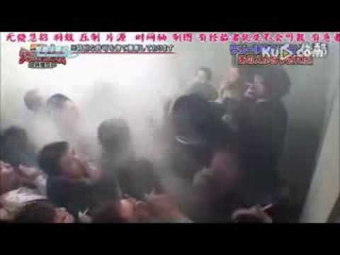 Japanese Prank Smoking Room Over Crowded