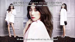 Taeyeon Love That One Word Hangul Romanization Eng Sub Youre All Surrounded Ost