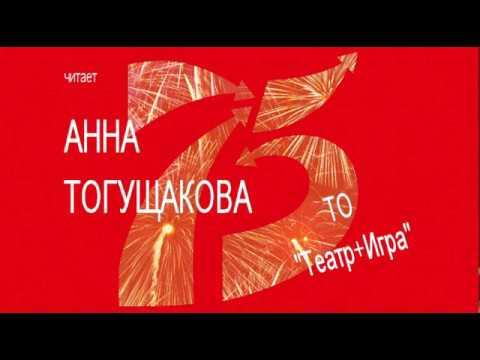 Тогущакова Анна, До свидания, мальчики