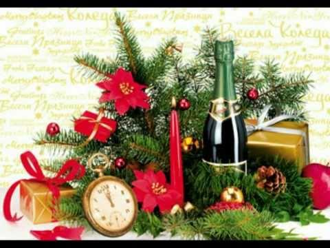 Милица и Асен - Коледа е дошла