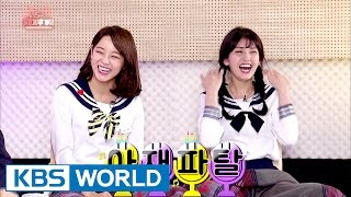 "I.O.I Sejeong, ""Somi's got the nicest body to touch!"" [Happy Together / 2017.03.30]"