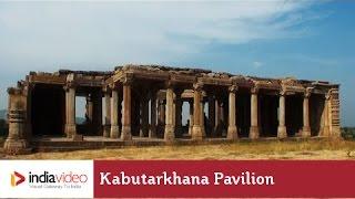 Kabutarkhana Pavilion at Champaner