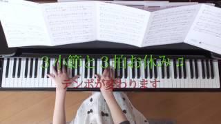 お料理行進曲ピアノYUKAアニメ『キテレツ大百科』オープニング主題歌