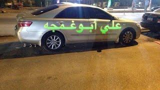 اغاني حصرية خالد الزنتانى..بسم الله اول في البادي تحميل MP3